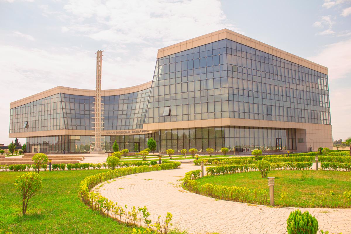 Центр регионального развития Аран